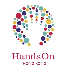 HandsOn Hong Kong Limited